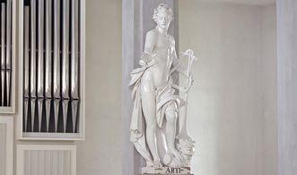 Standfigur Apollo im Bibliothekssaal von Kloster Ochsenhausen; Foto: Staatliche Schlösser und Gärten Baden-Württemberg, Steffen Hauswirth